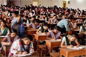 starting today cbse board exams