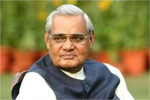 when vajpayee s government fell twice in 13 days and 13 months