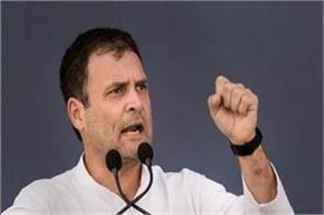 rahul will address rally on jharkhand today
