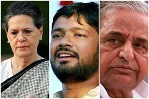 reputation of youth and elderly candidates on claim