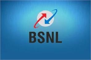 bsnl  on the path of  air india