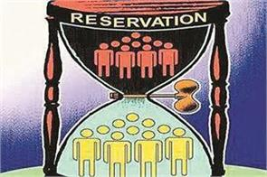 reserved seats will play a key role in the victory of the parties