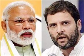 why is there a panic in the bjp by rahul gandhi s announcement