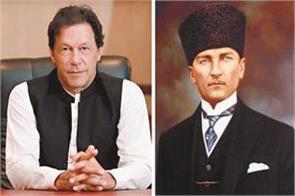 no  amazing pasha  will save pakistan