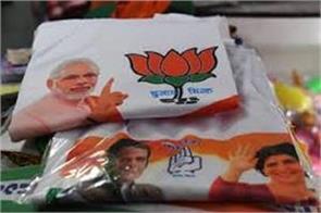 tea in modi s cupboards holi of congress propaganda material