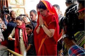 is the bjp afraid of priyanka gandhi
