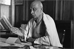 vallabh bhai patel became the first deputy prime minister of the country