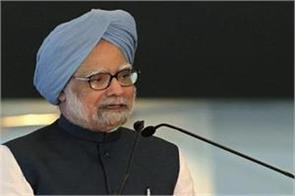 leaving the ls seat for manmohan bajwa can contest lok sabha elections