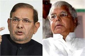 sharad yadav will be included in rjd laloo has given the seat of madhepura