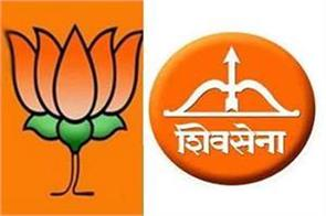 bjp shiv sena alliance will not work