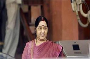 sushma swaraj s visit to maldives today