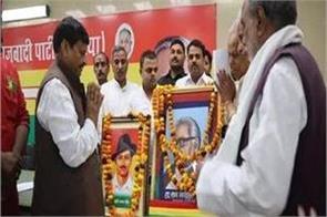 ram manohar lohia and bhagat singh were confirmed smajwadi shivpal