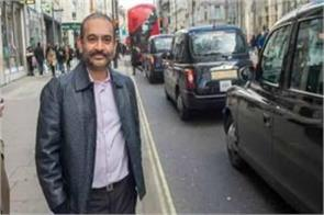 nirav modi in custody of london police