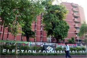 do not use prayer sites for election campaign election commission