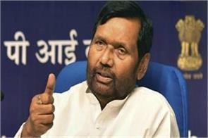 ram vilas paswan will not elect lok sabha election