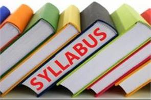 syllabus will replace all the undergraduate courses of du