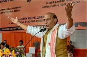 go to pakistan and count the dead body of the terrorists rajnath singh