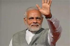 lok sabha elections narendra modi congress ram jethmalani rajiv gandhi