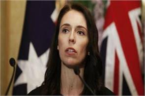 new zealand banned the sale of semi automatic rifles pm