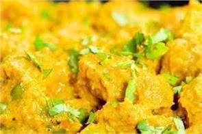 nutri capsicum masala