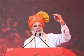 pm modi will address 25 lakh chowkidars in the country today
