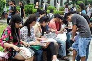 jnu start the admission process learn how to fill form