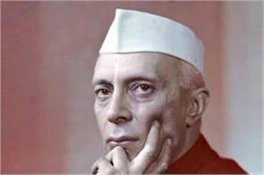 nehru was became the first prime minister of india without any elect