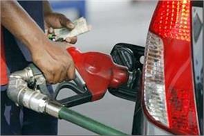 petrol and diesel prices do not change today