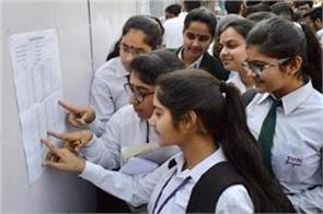 cbse releases list of 113 courses for 12th students
