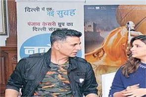 exclusive interview with the starcast of film kesari