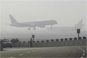 due to low visibility 5 flights have been diverted from delhi