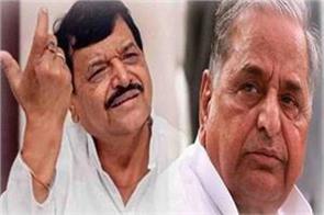 mulayam give signals to make distance from shivpal