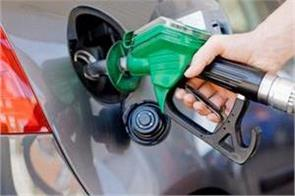 price of petrol and diesel for the second consecutive day