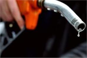 petrol diesel prices fall know today s rate
