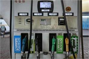prices of increased petrol and diesel