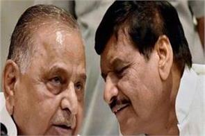 mulayam s name missing from list of star campaigners of shivpal