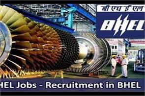 bhel recruitment 2019 notification for more than 1300 posts see details