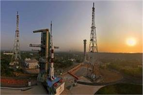 countdown for launch of pslvc45 began