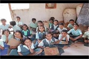 lack of government money in six schools without recognition in sonbhadra
