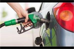 prices of petrol increased today diesel prices decreased