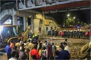 mumbai bridge incident 60 seconds of red light saved many lives