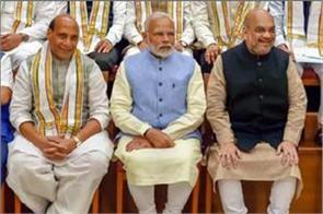 shah rajnath and gadkari know where elections are fought