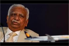 naresh goyal the airline owner s journey from such a travel agent fixed