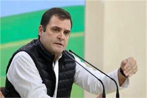 rahul gandhi s press conference on rafale