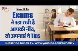 examination tips
