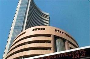 sensex up 300 points coal india ongc shares rise 2 2