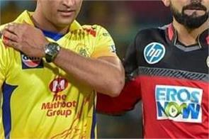 psl broadcast by india then pakistan took up this big step with the ipl