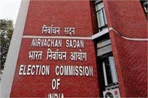 lok sabha elections narendra modi election commission air india