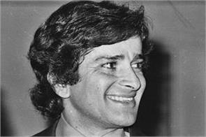 history of the day shashi kapoor diesel mahatma gandhi
