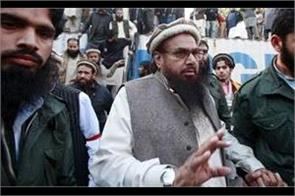 pakistan seeks un probe into disclosure of saeed s info to pti